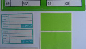 Printing Paper Sticker – WKP