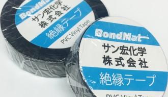 BONDMAT PVC WIRE TAPE